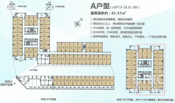 西塔楼栋平面图