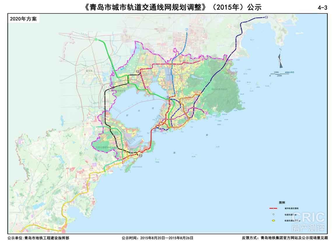 青岛地铁新规划出炉 青岛房价点评网
