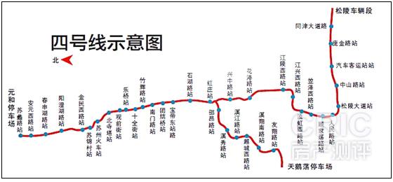 苏州轨交4号线路线图
