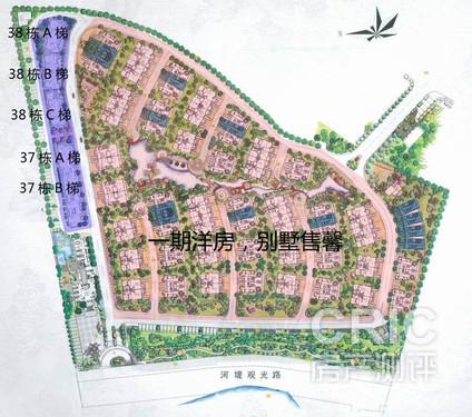 兴业·海逸半岛花园