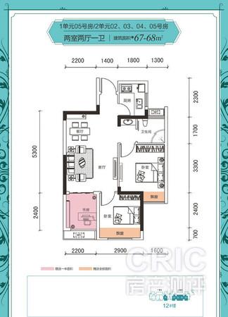 2,两卧室均南向,带全赠送飘窗,采光充足 3,入户连接l型厨房,卫生间图片