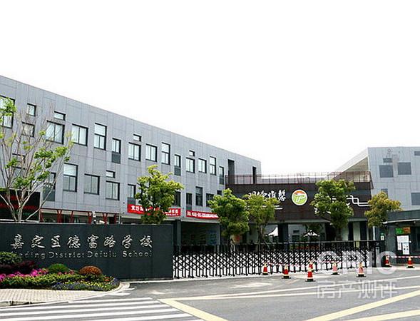 上海电视大学嘉定分校_嘉定区德富路学校_上海_百度地图